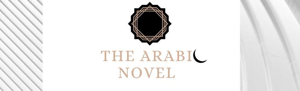Art, Lettre et Littérature du Monde Arabe
